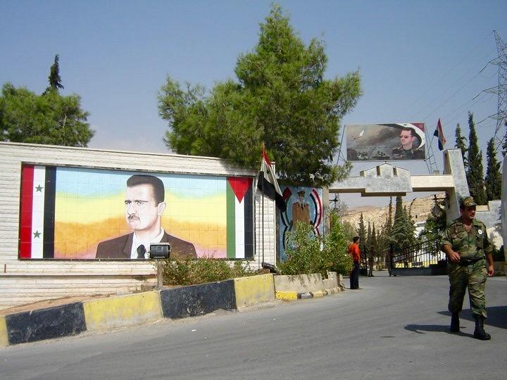 Ovidiu Muresanu Syria
