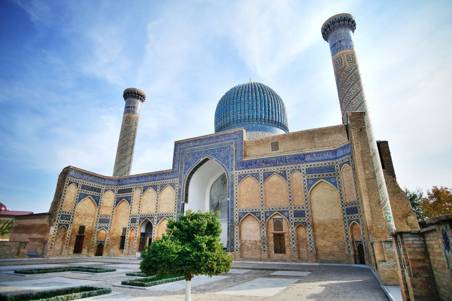 Samarkand Holiday