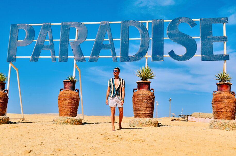 Ovidiu Muresanu Cover Paradise